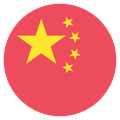 Small circular country flag icon of china