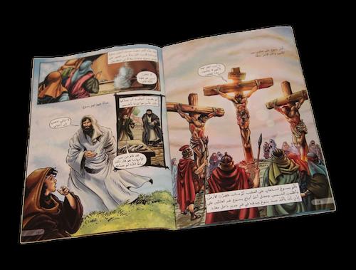 Arabic Children's Bible Storybook