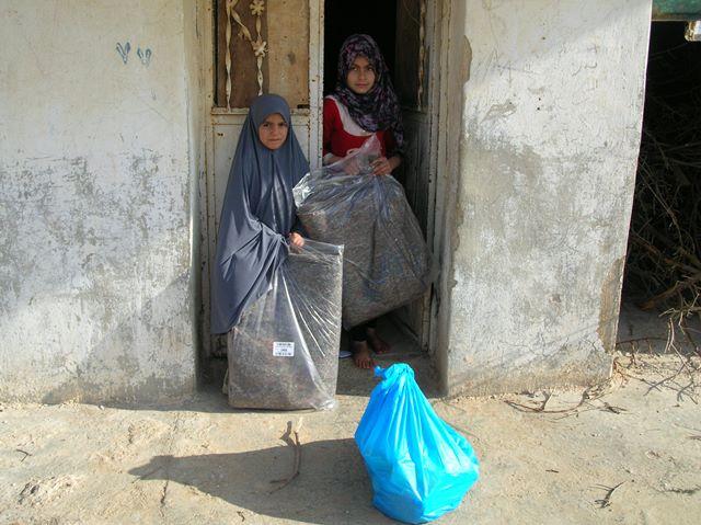 World Help humanitarian aid