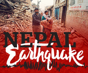 Nepal-Earthquake_Wide-Ad_300x250